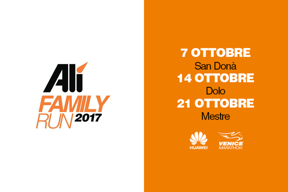 Tutti Pronti per le Alì Family Run 2017