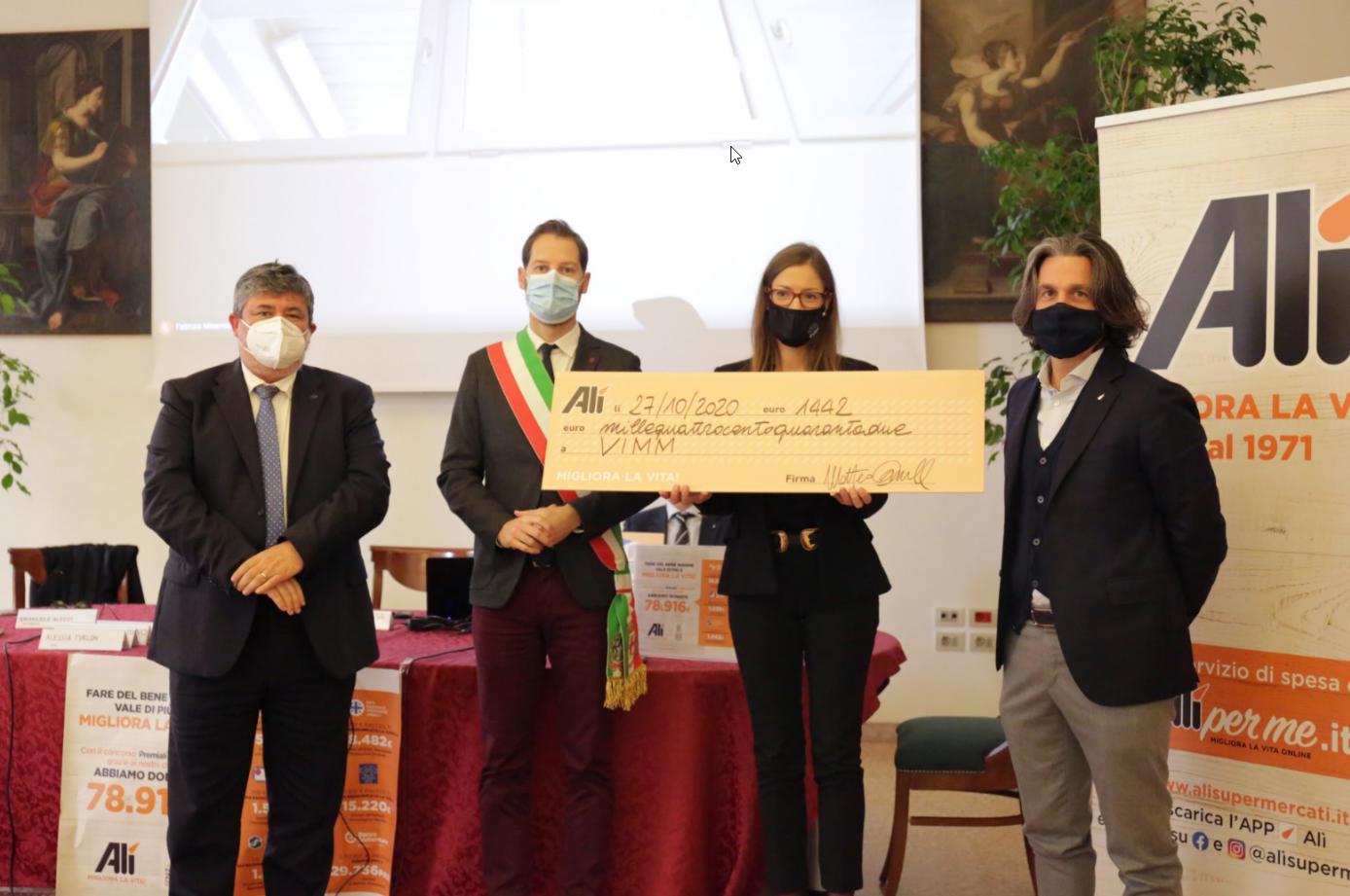 VIMM - Fondazione Ricerca Biomedica Avanzata